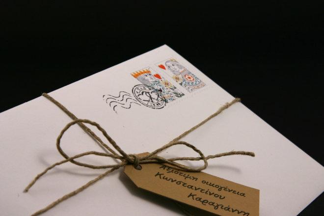 carte_postale_lefko1
