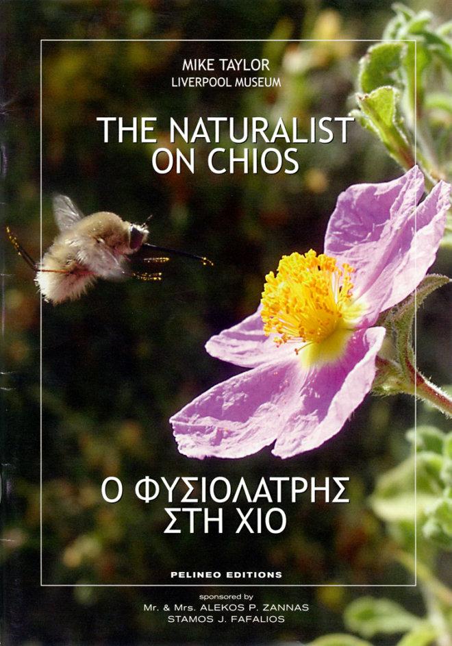 2003_o fysiolatris sti chio