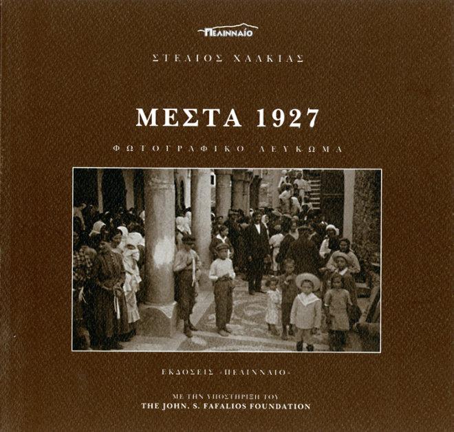 2004_Mesta 1927