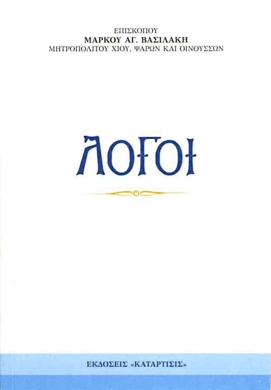 2014_logoi