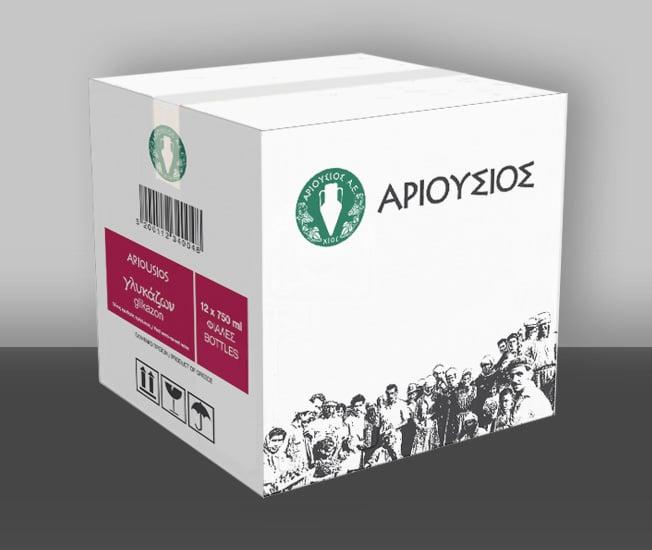 ariousios_box01