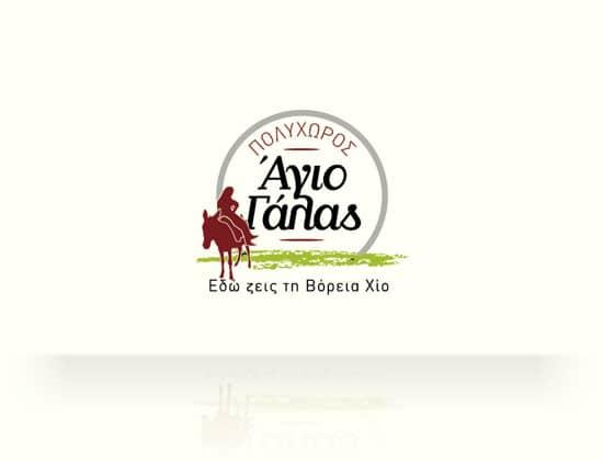 logo_agio_galas