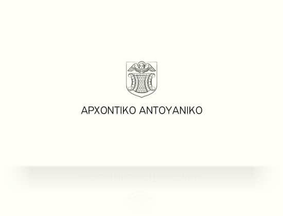 logo_antouaniko