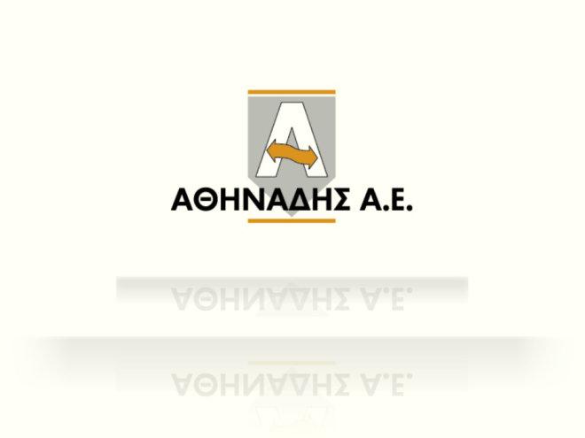 logo_athinadis