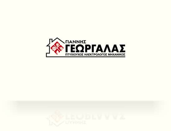 logo_georgalas