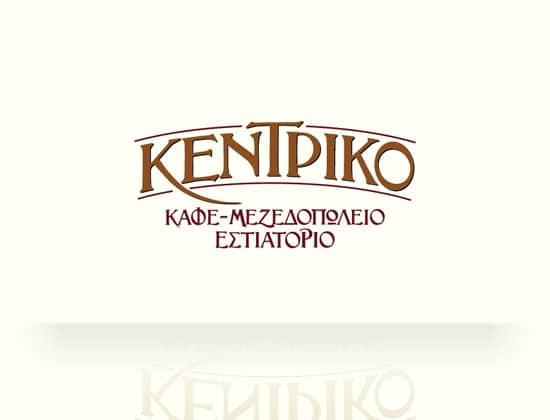 logo_kentriko