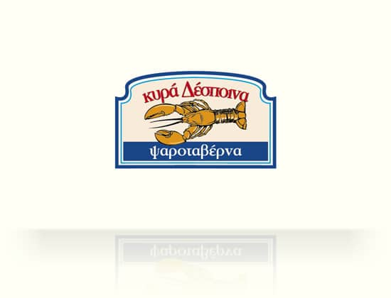 logo_kyra_despoina