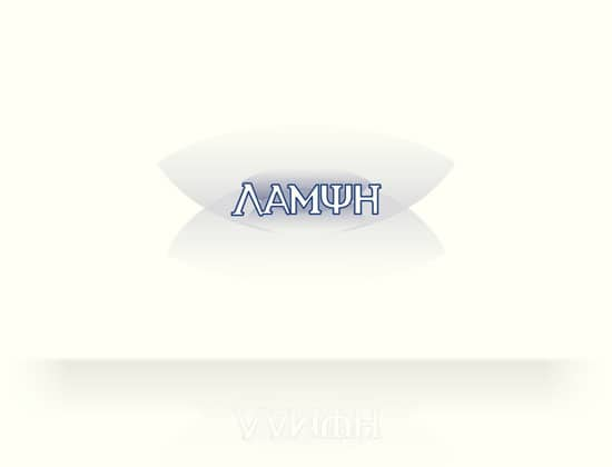 logo_lampsi