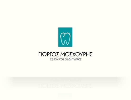 logo_moschouris