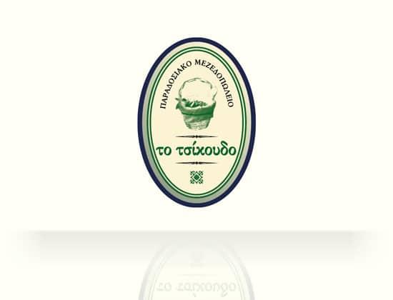 logo_tsikoudo