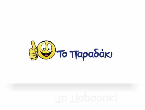 logotypa1042