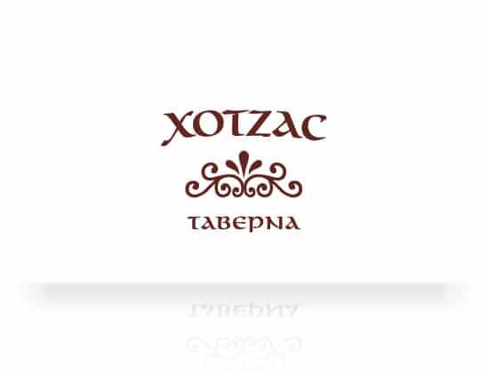 logotypa1049