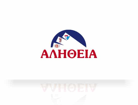 logotypa1056