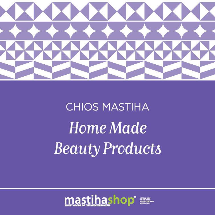 CHIOS MASTIHA Beauty products