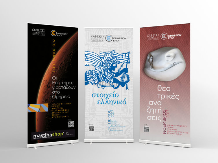 Banners – Rollups